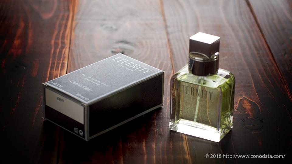 659675d17e6d 爽やかなおすすめメンズ香水ランキング7選 | Conodata