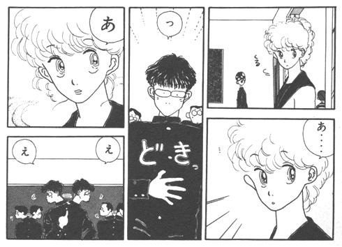 入学した高校に初登校して辰吉ともえが出会う場面