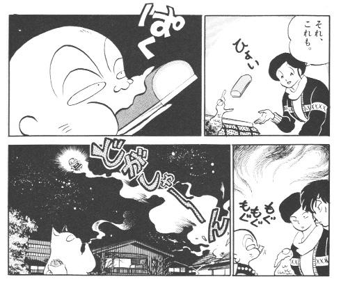 脱走したバイオ七面鳥が諸星家に迷い込みエサを与えようとしたら錯乱坊がそれを横取りして吹っ飛ばされる画面