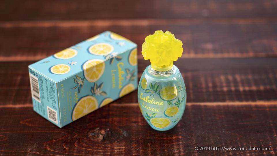 爽やかな柑橘の香りが持続する「グレ(GRES) カボティーヌ レモン」