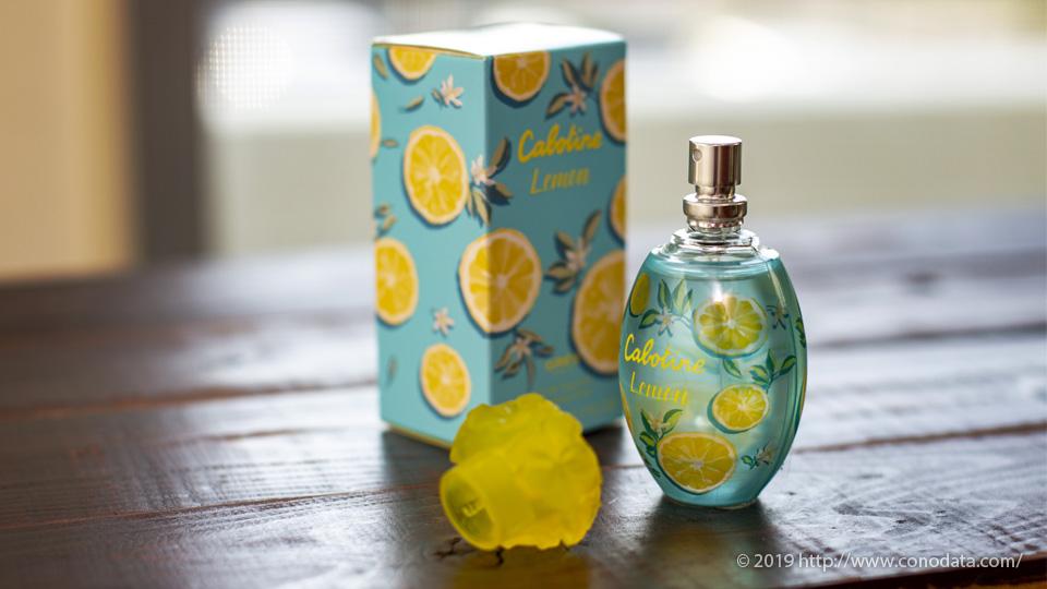 長めに続くツンとした柑橘系の香り「グレ(GRES) カボティーヌ レモン」