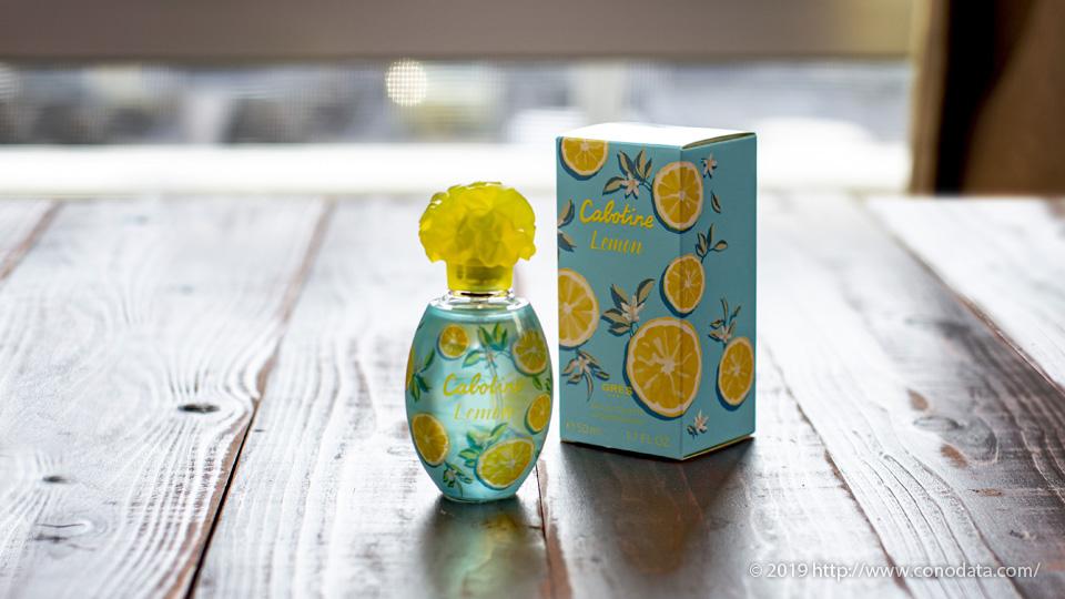 本当は1位でもおかしくないくらい今回のテーマに合ってる香り「グレ(GRES) カボティーヌ レモン」