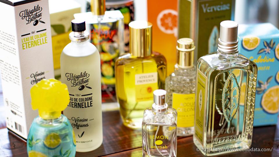 メンズにもおすすめな柑橘系の香水だけを徹底比較したボトルを並べた画像