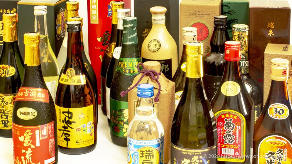 厳選した沖縄のおすすめ人気の泡盛を並べた画像