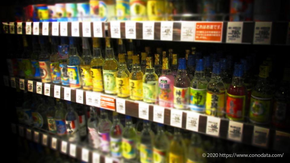 泡盛の瓶がたくさん店頭に並んでいる画像