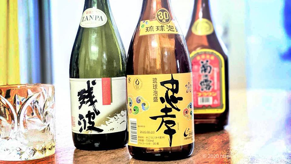 泡盛の新酒「残波(黒)」「忠孝」「菊の露」の瓶とグラス